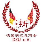 德国浙江总商会